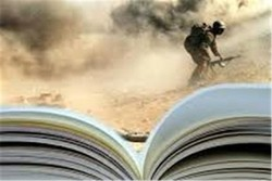 کتاب و دفاع مقدس
