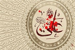 الگوگیری امت اسلامی از عدل علی(ع) بسترساز تحقق جامعه آرمانی است