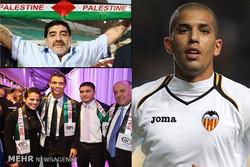 انزجار ورزشکاران دنیا از رژیم صهیونیستی؛ از دیهگومارادونا تا کریستیانو رونالدو
