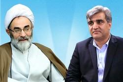 نماینده ولی فقیه و استاندار گیلان پیام مشترکی صادر کردند