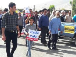 راهپیمایی روز قدس زمینهساز پیروزی جبهه حق است