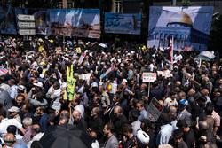 Video: Hemedan'da İsrail karşıtı gösteri