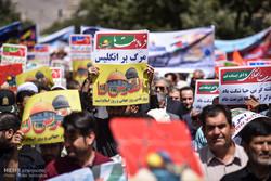 برنامه روز جهانی قدس در بوشهر اعلام شد