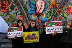 راهپیمایی روز قدس در استان ها - ۲