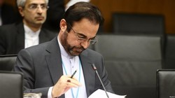 Iran says Israeli nuclear program threatens world peace