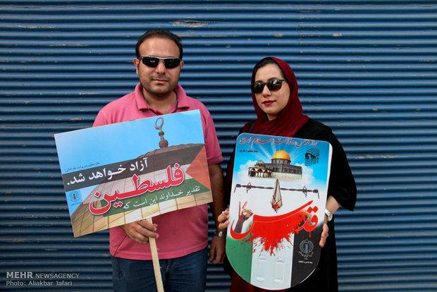 """Fotoğraf: İran'da """"Dünya Kudüs Günü"""" gösterileri"""