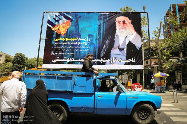 راهپیمایی روز قدس در تهران - ۱