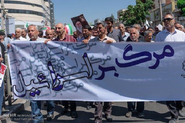 بیانیه مجمع جهانی صلح اسلامی به مناسبت روز جهانی قدس