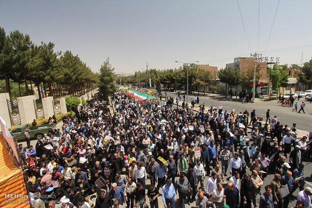 راهپیمایی روز قدس امسال از اهمیت بالایی برخوردار است