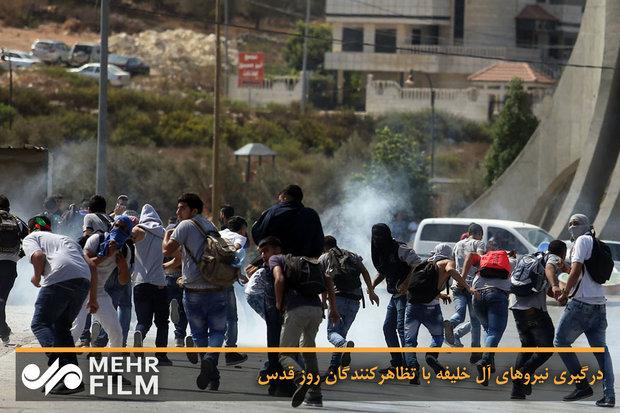 درگیری نیروهای آل خلیفه با تظاهرکنندگان روز قدس