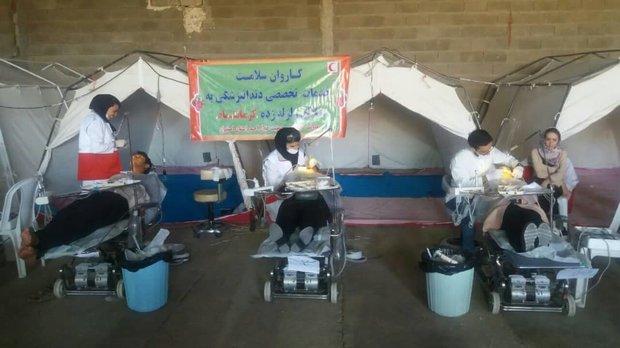 حضور دندانپزشکان داوطلب در مناطق محروم