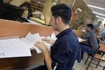 آغاز ثبت نام وام تحصیلی و مسکن دانشجویان علوم پزشکی تهران