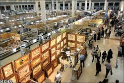 نمایشگاه قرآن و فرصتی برای بیان چالشهای مؤسسات مردمی