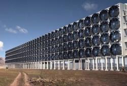 تبدیل دی اکسید کربن هوا به سوخت