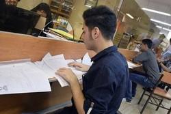 مشکلات پرداخت وام دانشجویان علمی کاربردی حل شد/ اختصاص ۴ میلیارد اعتبار