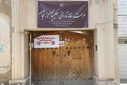 كارگاه پروژه مرمت و احياي خانه تاريخي حكيميان زنجان