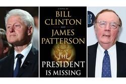کتاب کلینتون و پترسون