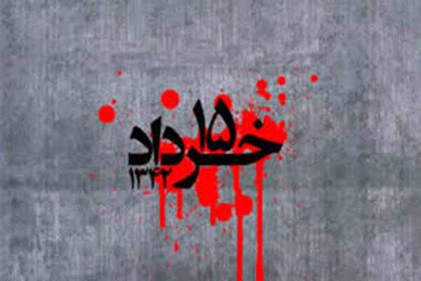ویژه برنامه های  ۱۴ و ۱۵ خرداد در استان تهران تشریح شد