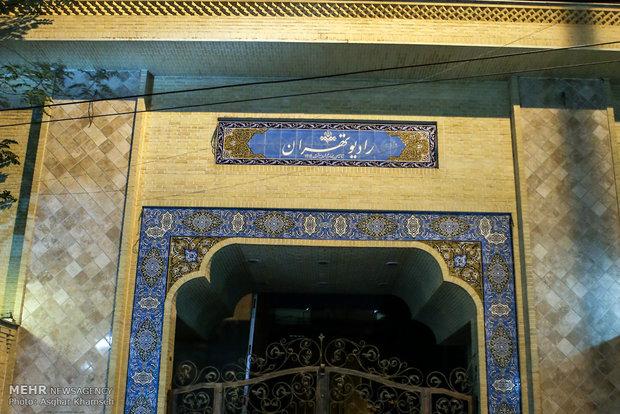 «تهران من» روی آنتن می رود