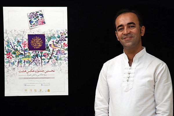 دبیر دومین جشنواره عکس «هشت» معرفی شد