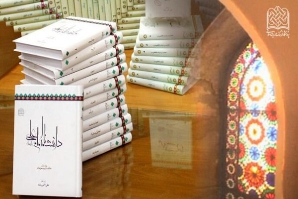 دانشنامه امام علی(ع)؛ شناختنامه موضوعی امام در شش هزار صفحه