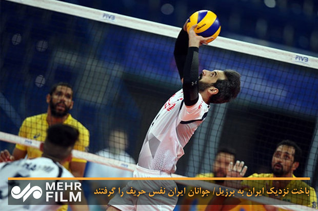 VIDEO: Iran vs Brazil at FIVB Volleyball Nations League
