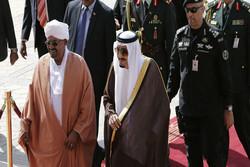 سوڈان میں مظاہرین کا صدر عمر البشیر سے استعفی کا مطالبہ