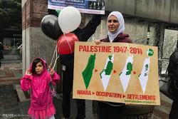 """Fotoğraf: ABD'de """"Kudüs Günü"""" gösterileri"""