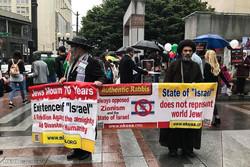 تظاهرات روز قدس در شهرهای مختلف آمریکا