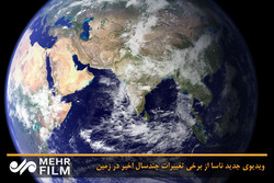 فيديو جديد لناسا حول التغيرات التي طرأت على الأرض في السنوات الأخيرة