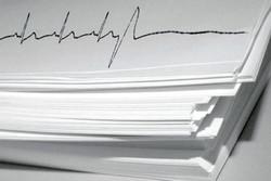پرونده مشکلات واردات کاغذ همچنان روی میز دولت