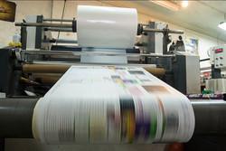 کمبود مواد لیتوگرافی مسئله جدید مطبوعات فارس/ ارشاد قول تامین کاغذ داد