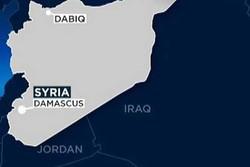 عراق سوریه