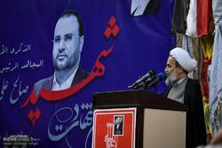 طهران تحيي مراسم الأربعين لشهيد اليمن صالح علي الصماد /صور