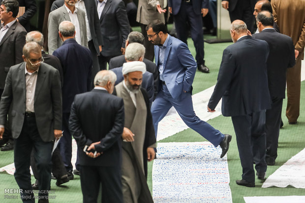 مجلس الشورى يقر بإرجاء مشروع قانون  إنضمام ايران لإتفاقية TFC