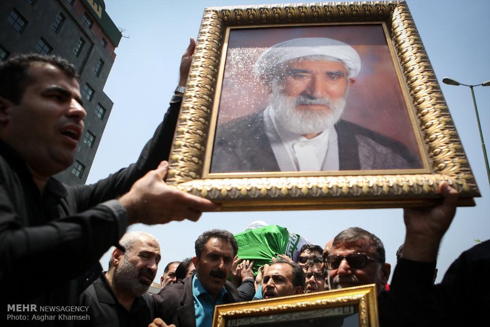تشییع پیکر حجت ال احمد احمدی