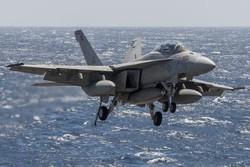 سقوط طائرة حربية سعودية في قطاع عسير جنوب غربي السعودية.