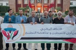 """سخط مغربي من وفد يزور """"إسرائيل"""" ودعوات لتجريم التطبيع"""