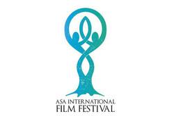جشنواره فیلم آسا
