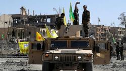 نیروهای دومکرات سوریه