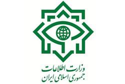 Iranian security forces arrest 27 terrorists
