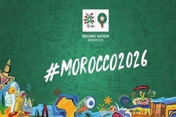 الفيفا يوافق على قبول ترشيح المغرب لاستضافة مونديال 2026