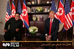 امضای سند تاریخی میان ترامپ و اون