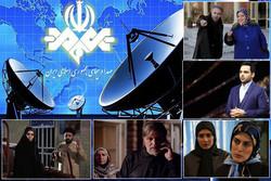 سریال های رمضانی