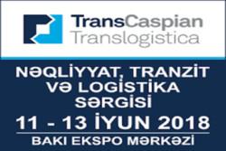 İranlı firmalar Transcaspian Bakü 2018 Fuarı'nda