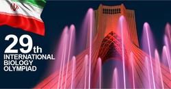 Iran to host International Biology Olympiad 2018