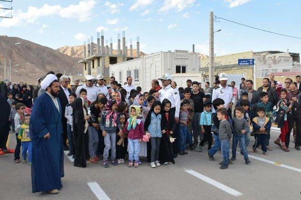 همت بلند در کاهش آسیبهای اجتماعی/نقش آداب اسلامی در حقوق شهروندی