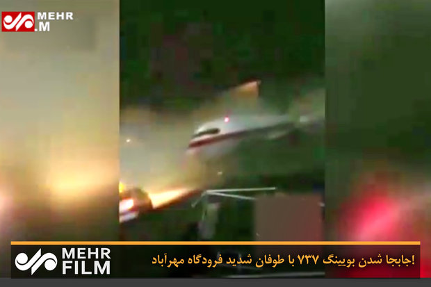 VIDEO: Strong storm rocks Boeing 737 at Mehrabad Airport in Tehran