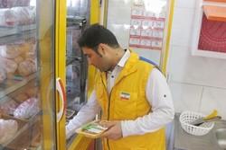 معدوم سازی ۶۰ کیلوگرم مرغ منجمد تاریخ گذشته در کبودرآهنگ
