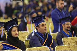تدوین سوگندنامه برای فارغ التحصیلان دانشگاه جامع علمی کاربردی